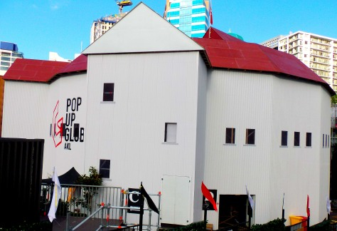Pop Up Globe Auckland Shakespeare